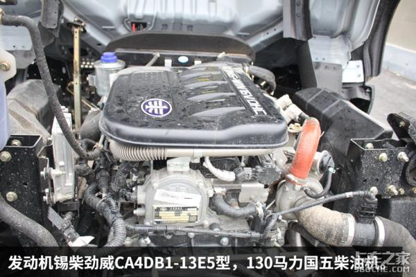 不烧尿素和轮距加宽的轻卡J6F再次升级,不仅费用节省而且档次提升!