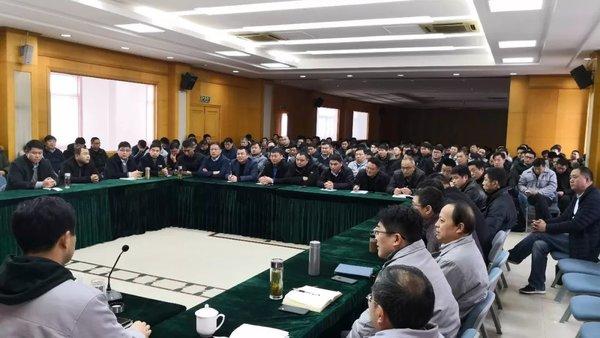 华菱集团公司2019年营销工作会议召开