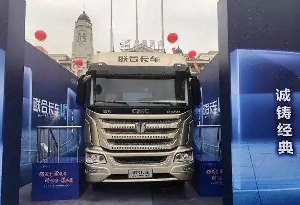 卡车晚报:广州9月起正式实施国六;广西货车实行新总质量限值
