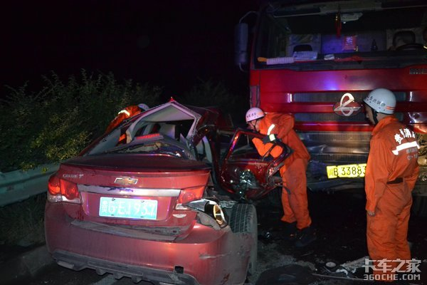 """""""次生""""事故为何容易晚上发生?夜晚行车应该注意什么?"""