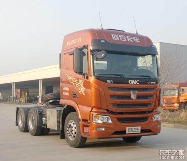 增配潍柴WP12国六发动机联合卡车U+新车上公告