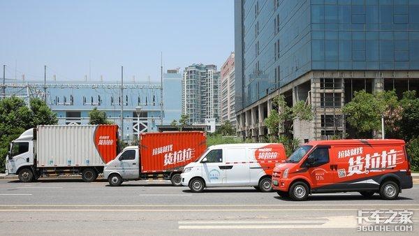 货拉拉宣布完成D轮3亿美元融资由高瓴资本、红杉中国领投