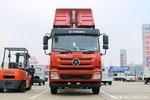 仅售15.98万元 湛江大运风度自卸车促销
