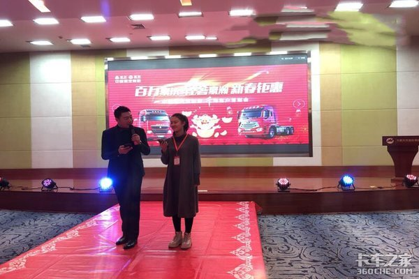 中国重汽贺新春千场客户推荐会-应县站