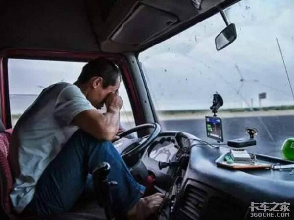 """卡车司机是一个高薪工作么?为什么他们经常""""哭穷"""""""