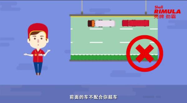 错误超车轻则伤身重则要命!你真的会超车吗?我们来聊聊怎么安全超车