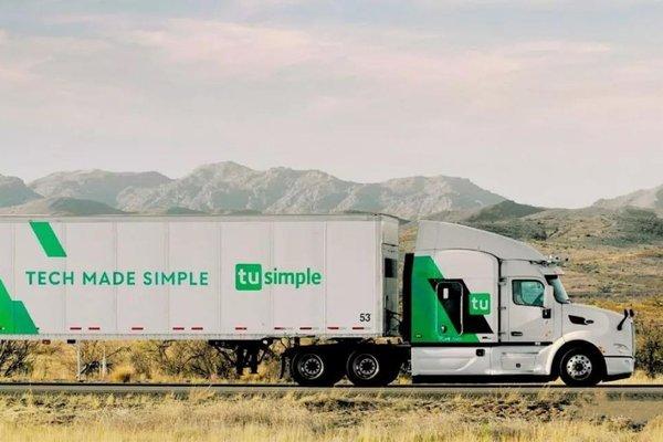 物流八卦:重磅首批无人驾驶货车上线