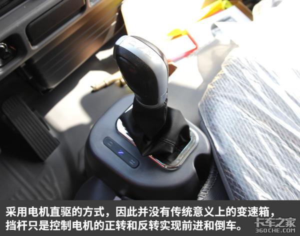 顺丰/京东都在用图解庆铃首款电动轻卡