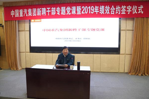 中国重汽改革之路:从用贤任能开始,抓住机遇让企业焕发青春