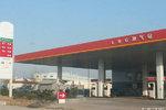 2月中旬LNG吨价4336.0元 旬环比降0.3%