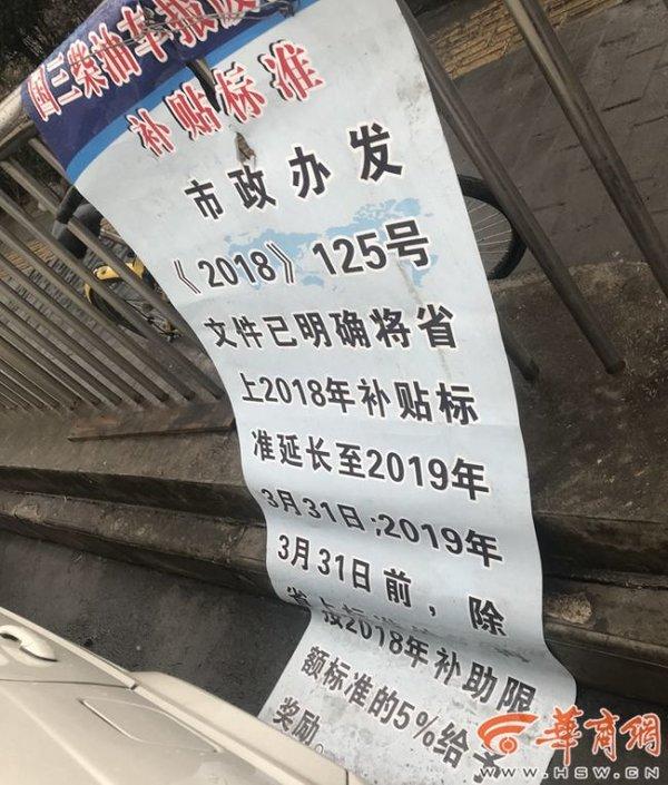 西安国三柴油货车报废最高补助3.3万此标准3月31日截止