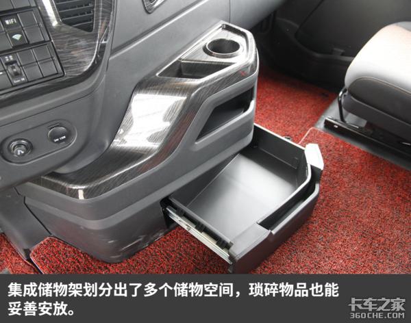 车载Wi-Fi+大空间驾驶室定制版500马力解放JH6图解
