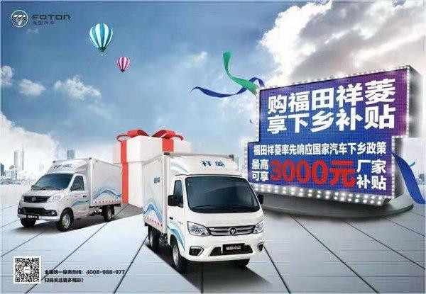 广州微卡竞争激烈经销商表示:压力很大
