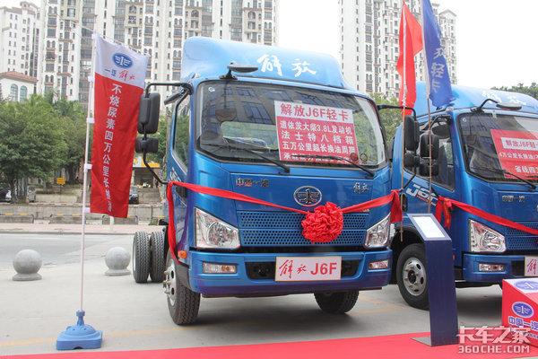 解放J6F轻卡将搭潍柴发动机购车还可享18个月免息优惠