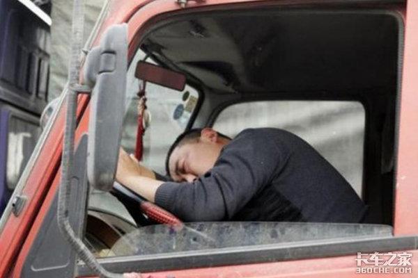 疲劳驾驶等于自杀,安全行车有方法