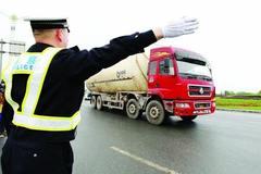 南京:4条主干道路24小时禁行黄牌货车