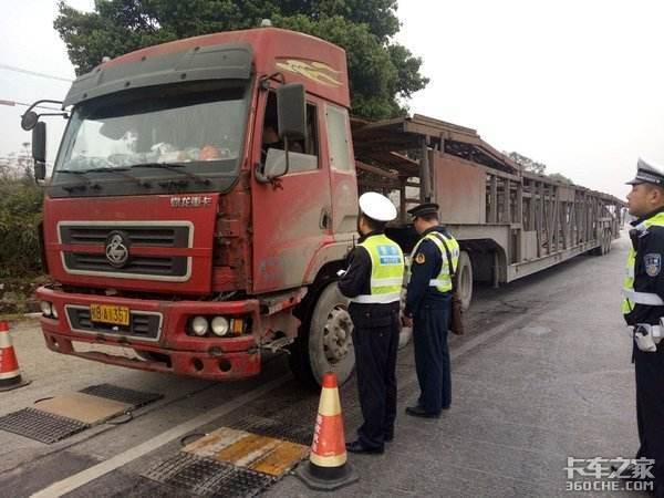 两会:政协委员建议货车超限、超载入刑