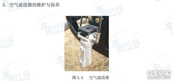 艾可蓝气助尿素泵喷射系统讲解