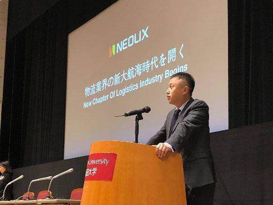 中国无人驾驶商用车亮相日本最高学府