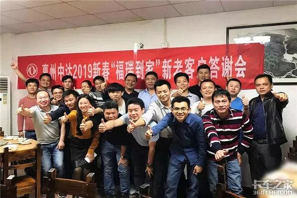 火红2月喜讯连连,东风汽车股份工程车事业部再创佳绩!