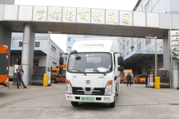 海南對于清潔能源汽車推廣設定技術路線