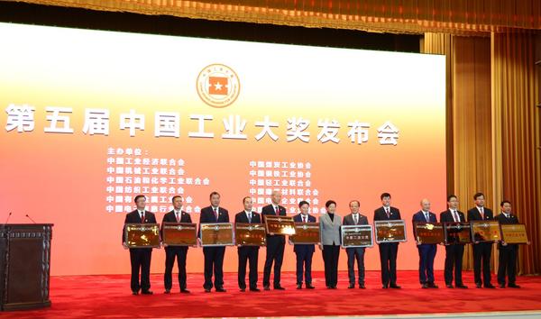 中国工业大奖嘉奖江淮引领中国轻卡走向全球