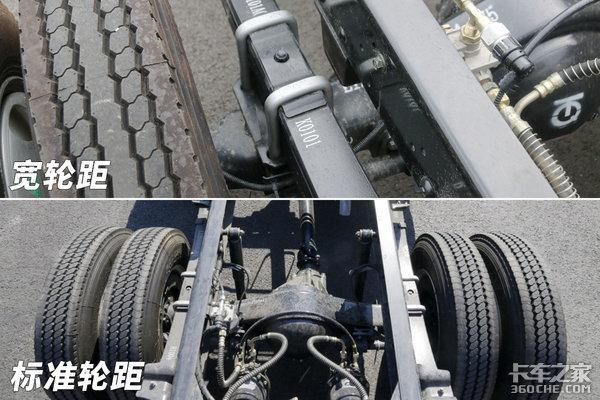 行驶更稳定安全奥铃推宽轮距中体轻卡