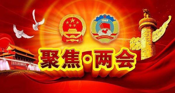 刘汉如:免除混合动力重卡的购置税并给予15万~30万元补贴