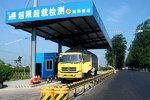 汉口病桥屡遭冲撞 民警查两台超限货车