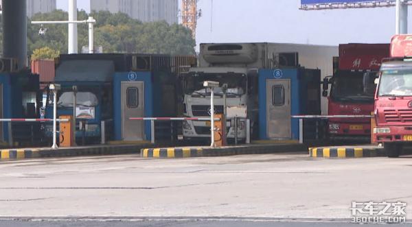 江苏:最快11月取消全部高速省界收费站,卡车司机拍手称快