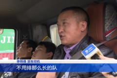 江苏:最快11月取消全部高速省界收费站