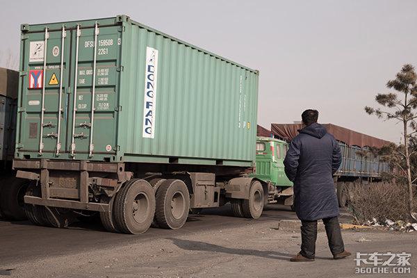 """卡车司机""""弱势群体""""的标签何时能摘下?"""