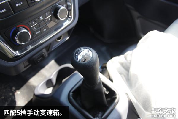 号称轿车级小卡金杯T52到底有什么优势
