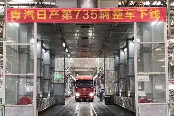 卡车周爆:交通运输业物流业税率降至9%