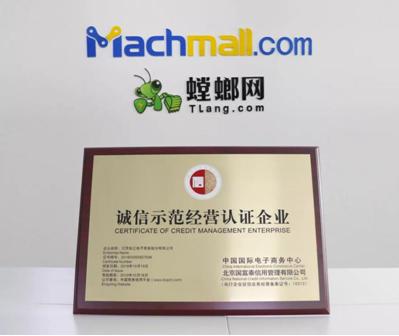 """徐工电商:力争5年成为机电产业集群垂直电商""""独角兽"""""""