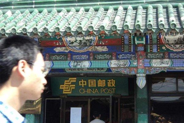 中国邮政目标确定:重点城市快递大提速
