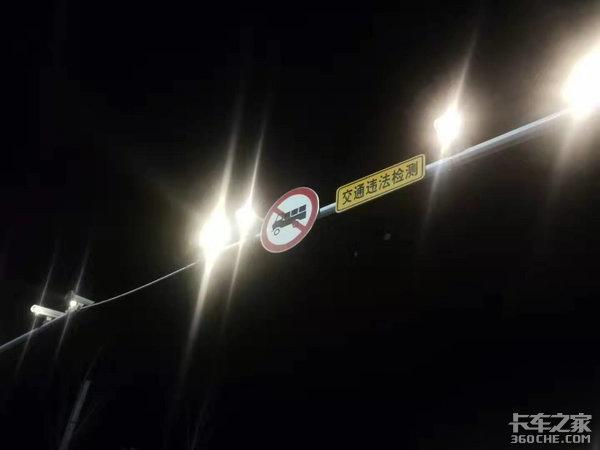 襄阳:已开始安装黄牌货车电子抓拍系统