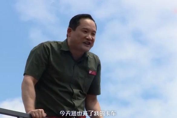 梁林河:我是卡车人一直有个卡车梦