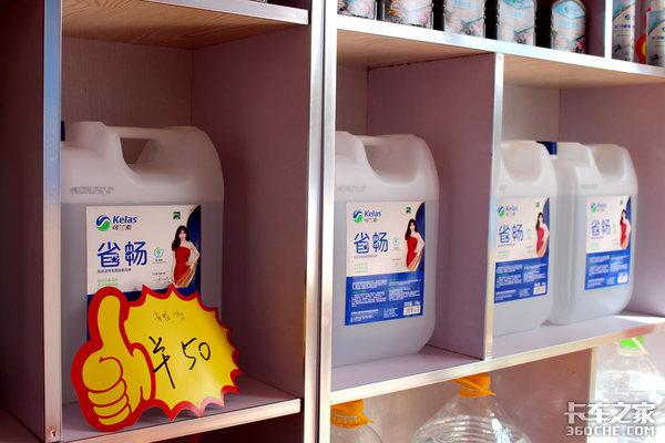 想转行的看过来可兰素卡友创业大赛首站开业开启智能化尿素加注时代
