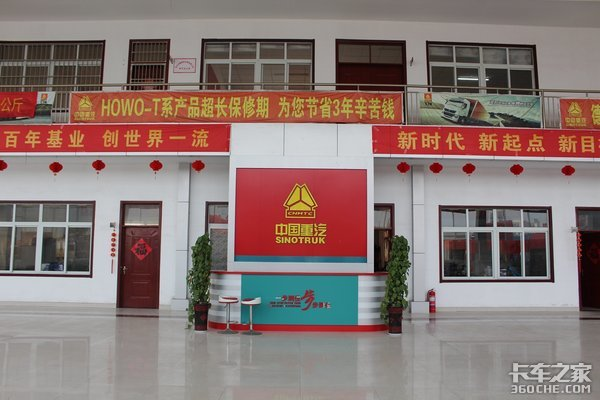 平安是回家最近的路―中国重汽3.8卡嫂节感恩钜惠嘉年华济宁站