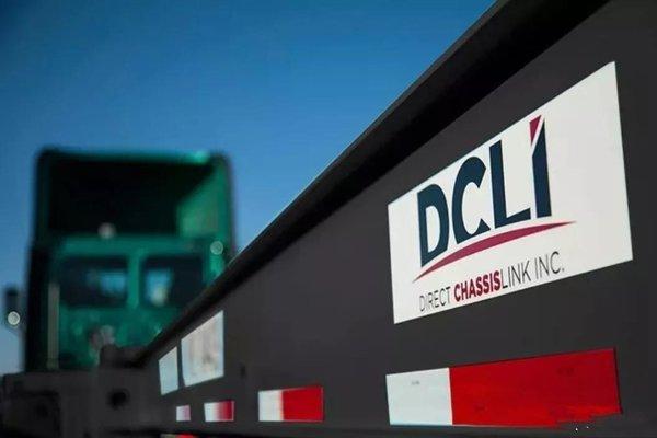 美国百年老牌物流企业DCLI约25美元被收购