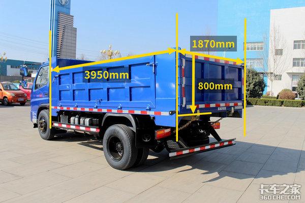 驾驶室高度能升降,2.2米限高轻松过时风地库版轻型自卸车图解