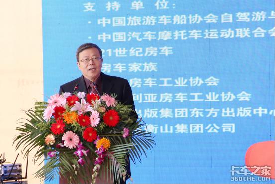 房车的盛会:第18届中国(北京)国际房车露营展览会隆重开幕