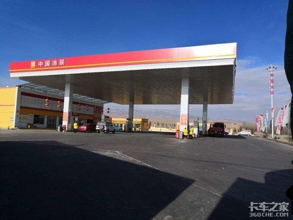 山东:坚决斩断成品油领域违法黑色链条