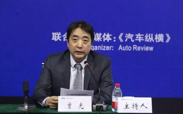 2019中国汽车论坛第二次新闻发布会在京召开