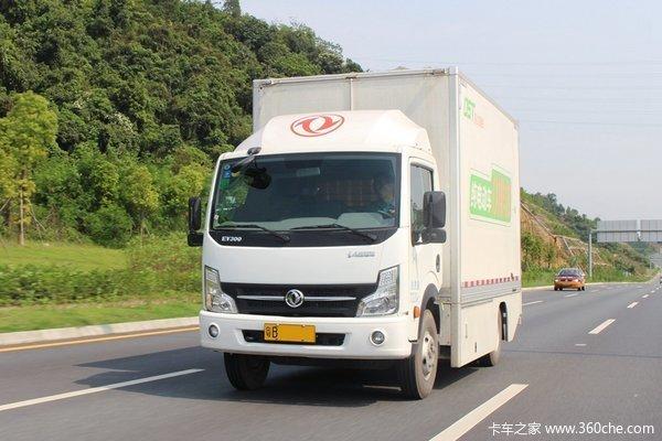 继深圳后安阳出台新能源物流车运营补贴