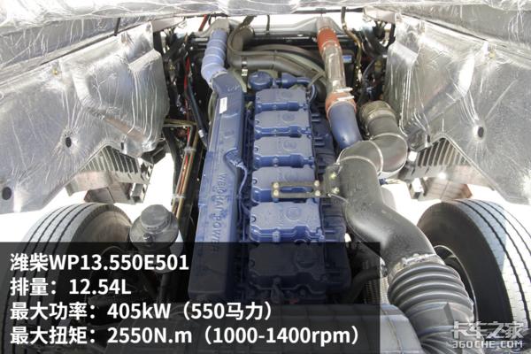 长换油+轻量化潍柴550马力解放JH6实拍