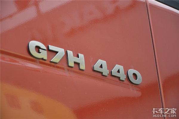 重汽汕德卡G7H自卸车助力粤西工程建设
