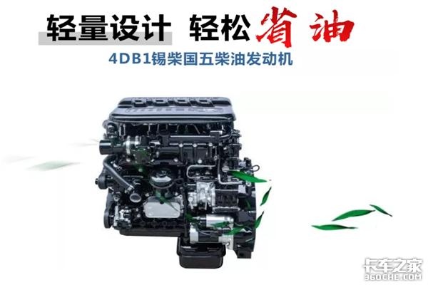 将绿色进行到底全新东风福瑞卡F4