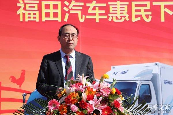 福田汽车发布多重惠民下乡政策
